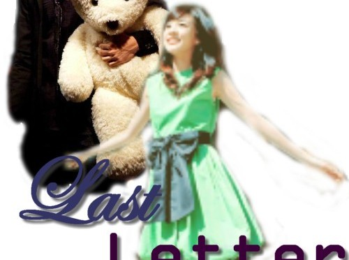 [FF PARTY] Last Letter