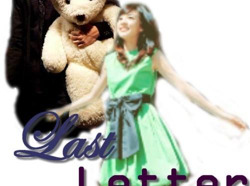 [FF PARTY] Last Letter