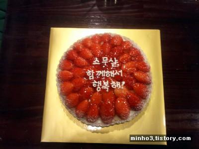 생일 축하 CHOI MINHO !! ^3^