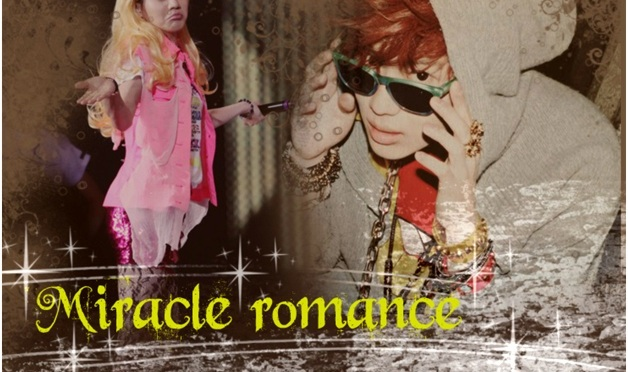 Miracle Romance [Chapter XI]