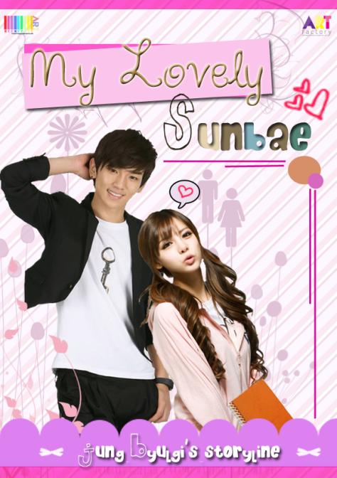 my-lovely-sunbae