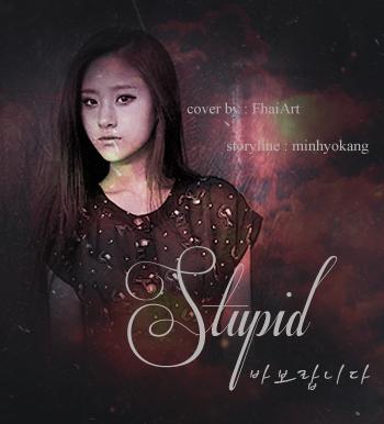 Stupid_2